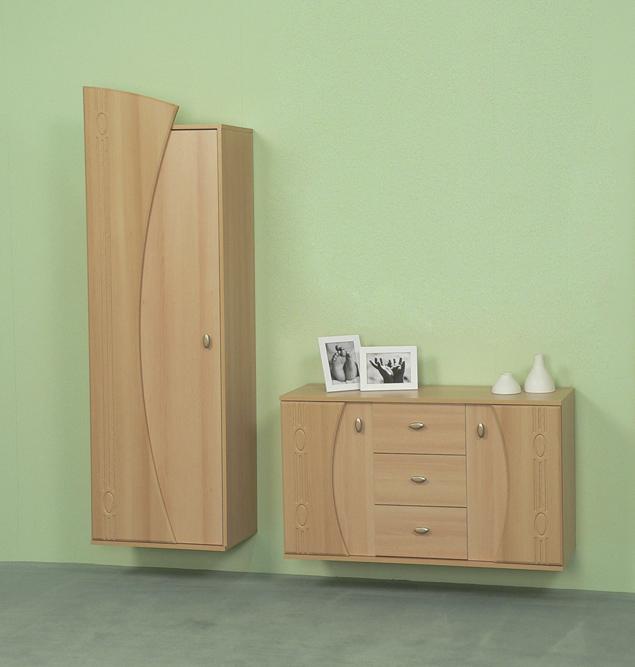 garderobe garderobenset flurgarderobe wandgarderobe wandh ngend buche front mdf ebay. Black Bedroom Furniture Sets. Home Design Ideas